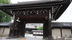 本願寺の御影堂門
