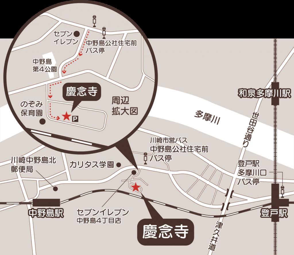 布教所地図